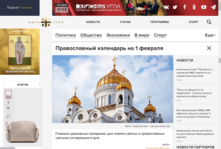The Cathedral of Christ-the Saviour